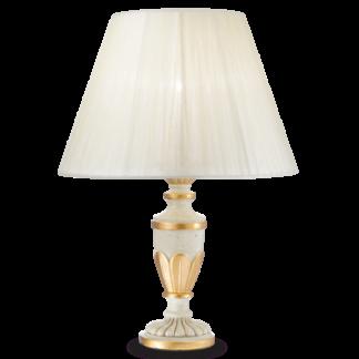FIRENZE Bordlampe i polyresin og tekstil H35 cm 1 x E14 - Beige/Guld