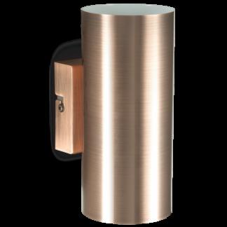 HOT Væglampe i metal H18 cm 2 x GU10 - Antik kobber