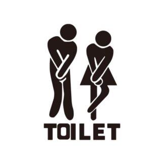 Toilet skilt #1. Sjov toilet wallsticker. 20x30cm.